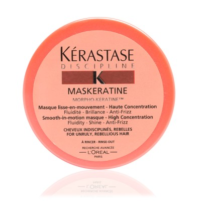 KERASTASE DISCIPLINE MASKERATINE TRAVEL SIZE 75 ML